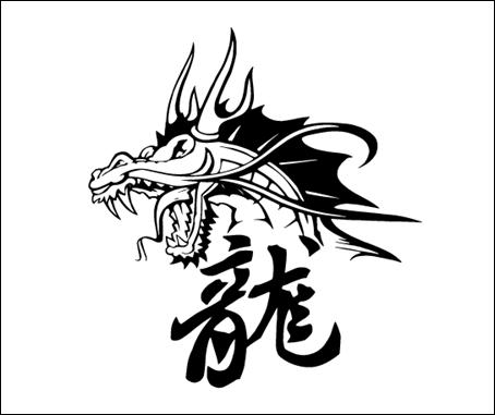 Free Chinese Dragon Vector