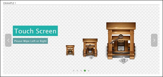 jQuery-One-by-One-slider-plugin