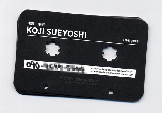mixtape-generation-business-card