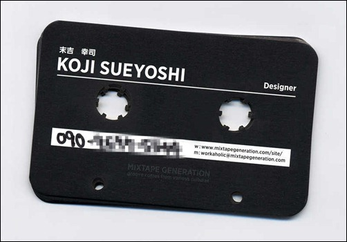 mix-tape-generation-business-card