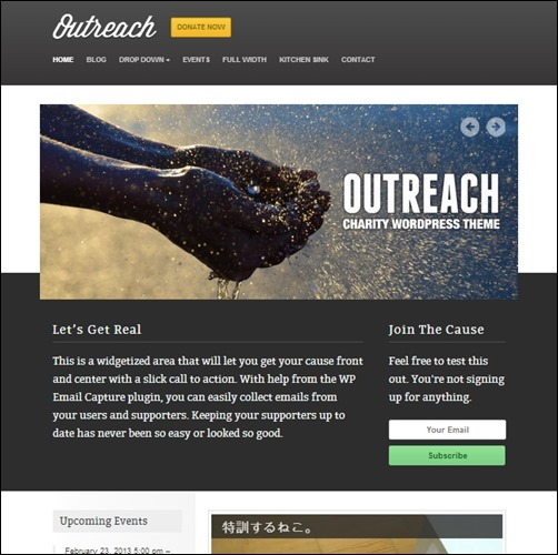 Outreach-nonprofit-wordpress-themes