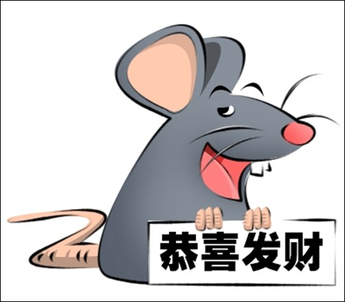 a-rat-as-chinese-new-year-zodiac-for-2008
