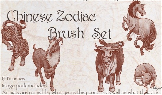 chinese-zodiac-brushes